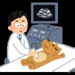 病院で診察を受ける犬のイラスト