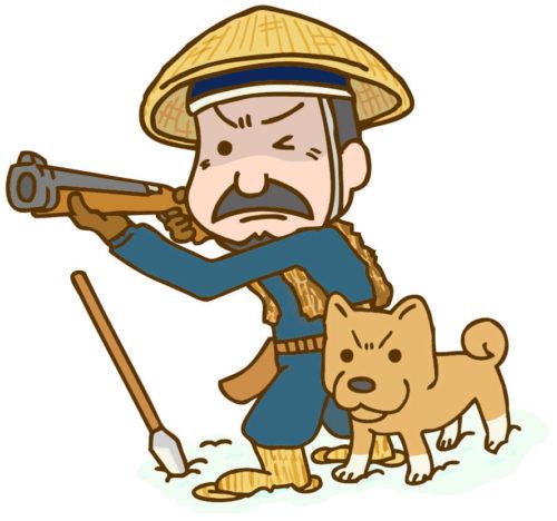 猟師と柴犬のイラスト