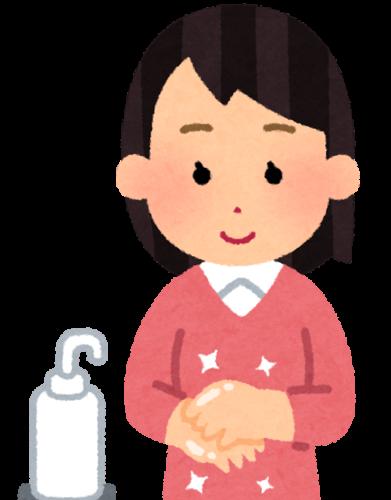 手洗いをしている女性のイラスト