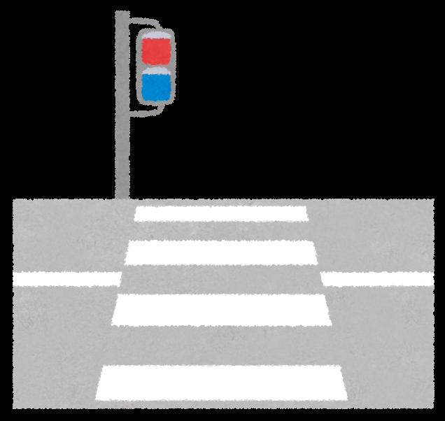 横断歩道のイラスト
