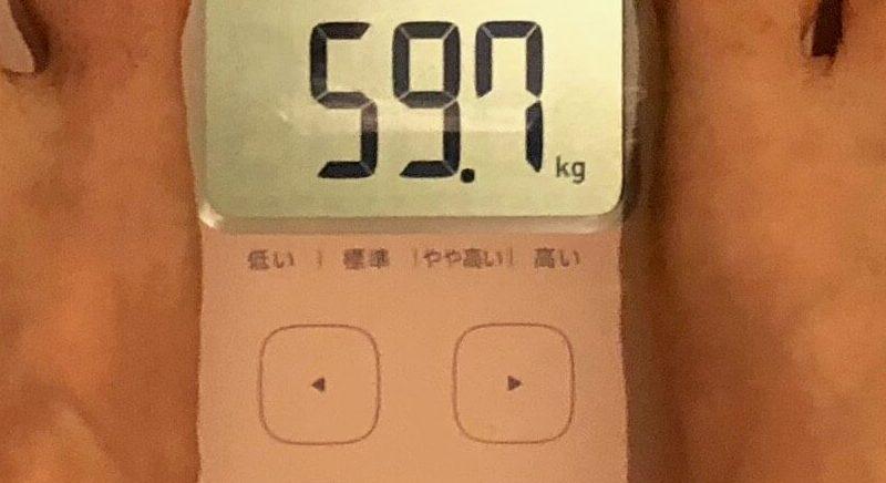 体重計が59.7㎏を示している