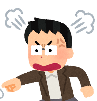 怒っている男のイラスト