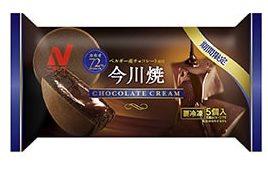 ニチレイ今川焼チョコレートクリーム