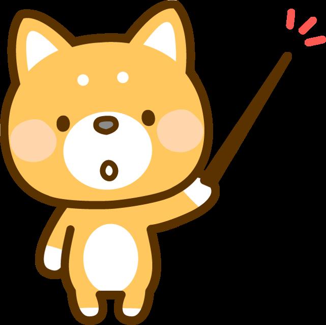 指示棒を持つ柴犬のイラスト