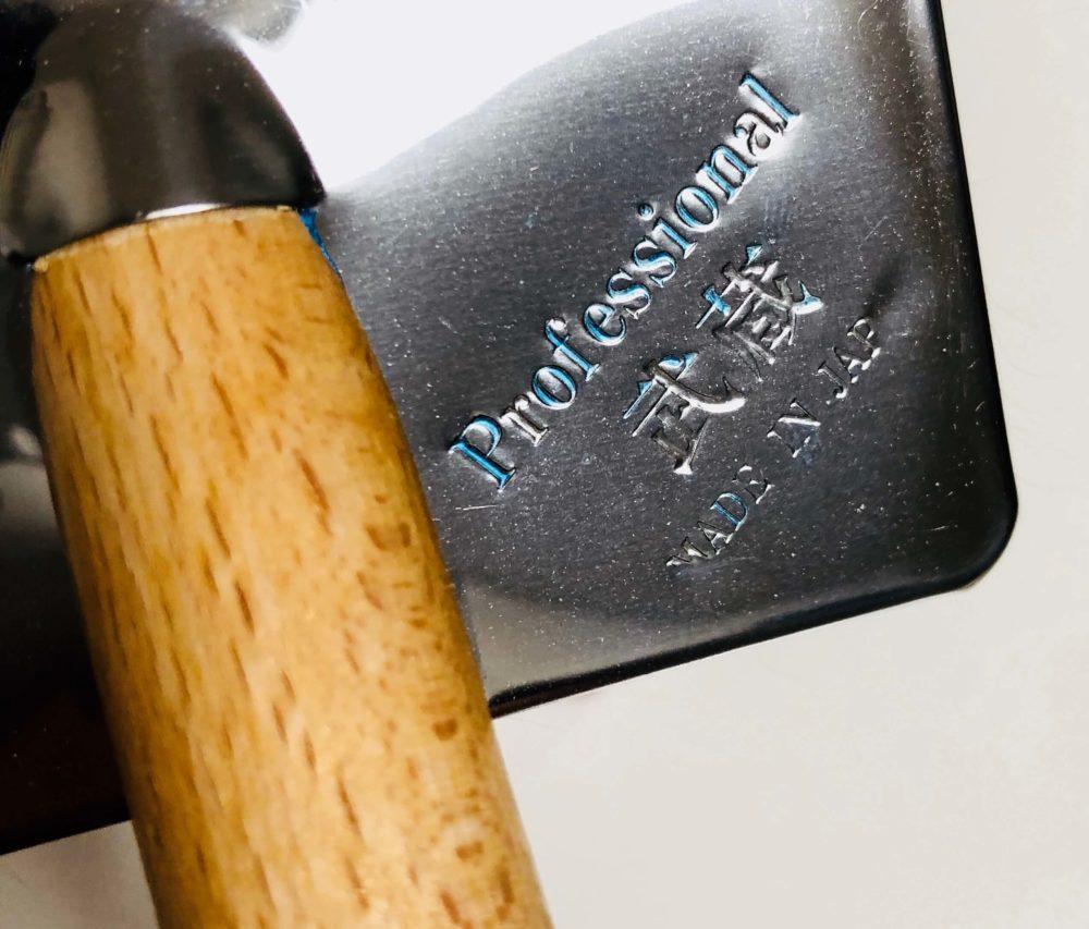 プロ用スリッカー武蔵の刻印部分