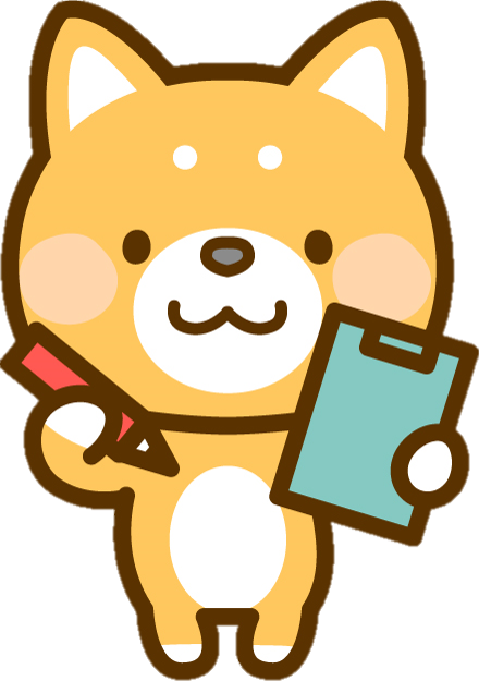 ペンと紙を持ってにっこりしている柴犬のイラスト