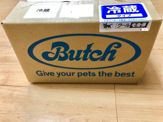 ブッチの箱