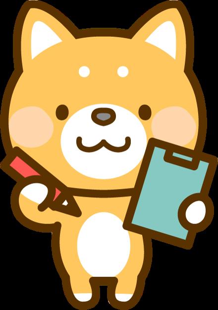 ペンを持つ柴犬のイラスト