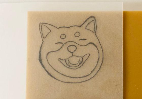 笑っている柴犬のイラスト