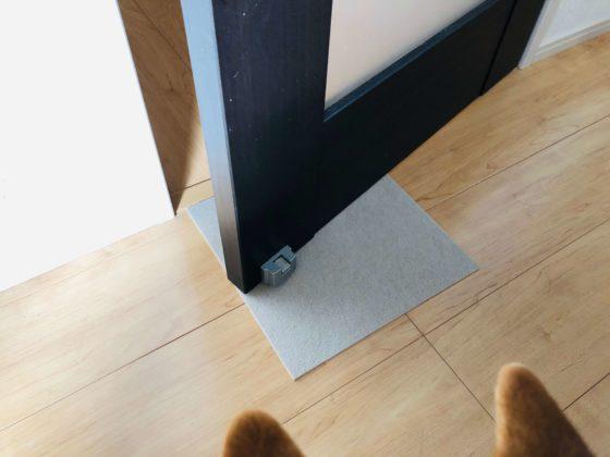 吸着マットをドアの下に敷いたところ②